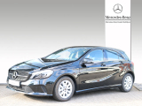 Mercedes-Benz A-Klasse 180 BUSINESS SOLUTION PLUS UPGRADE EDITION Line: Style incl. MB Fabrieksarrangem