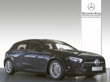 Mercedes-Benz A-Klasse 200 Business Solution Plus Upgrade Line: Style Automaat