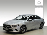 Mercedes-Benz A-Klasse 200 Business Solution Line: Style