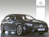 Mercedes-Benz A-Klasse 180 Business Solution