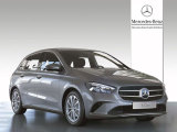 Mercedes-Benz B-Klasse 180 Launch Edition