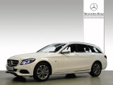 Mercedes-Benz C-Klasse Estate 350 E LEASE EDITION PLUS 15% bijtelling *Gratis Oger Maatpak*
