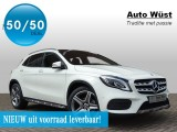 Mercedes-Benz GLA WhiteArt Edition 200 Business Solution