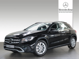 Mercedes-Benz GLA 180 Automaat Business Solution Spiegelpakket / Trekhaak