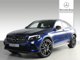 Mercedes-Benz GLC Coupé 43 AMG 4MATIC parkeerpakket / Spiegelpakket / Night-pakket / Burmester gel