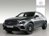 Mercedes-Benz GLC Coupé 250 d 4MATIC Ambition Line: AMG Night pakket / Trekhaak / Anti diefstal pa
