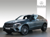 Mercedes-Benz GLC Coupé 250 d 4MATIC Line: AMG