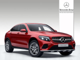 Mercedes-Benz GLC Coupé 250 4MATIC Business Solution