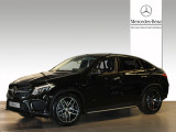 Mercedes-Benz GLE Coupé 43 AMG 4MATIC Distronic/Panoramadak/Night pakket