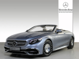 Mercedes-Benz S-Klasse Cabriolet 650 Maybach 1 of 300 .