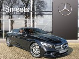 Mercedes-Benz S-Klasse Coupé 560 4MATIC, AMG, DESIGNO, PREMIUM PLUS