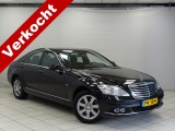Mercedes-Benz S-Klasse 350 CDI BlueEFFICIENCY Airmatic Navigatie Clima Cruise 17`LM 236 PK!