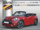 Mini Cabrio Cooper S JCW Trim + Serious Business