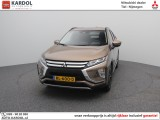 Mitsubishi Eclipse Cross 1.5 DI-T FIRST EDITION CVT Automaat | Rijklaarprijs