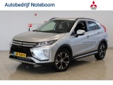 Mitsubishi Eclipse Cross 1.5 DI-T First Edition Lederen bekleding .