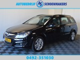 "Opel Astra Wagon 1.7 CDTi Executive // CRUISE CLIMA TREKHAAK PDC 17""LMV"