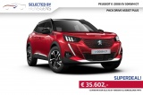 Peugeot 2008 e-2008 EV 50kWh GT | Pack Drive Assist Plus