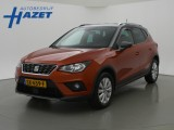 Seat Arona 1.6 TDI XCELLENCE BUSINESS INTENSE + ADAPTIVE CRUISE / CAMERA / NAVIGATIE