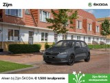 Skoda Fabia 1.0 TSI Business Edition