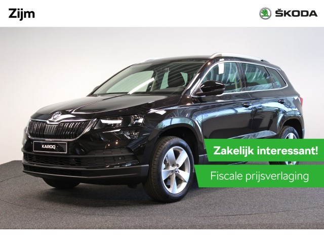 skoda karoq 1 6 tdi ambition business navigatiescherm 8 inch blietooth lagere bijtelling. Black Bedroom Furniture Sets. Home Design Ideas
