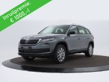 Skoda Kodiaq 1.5 TSI Limited Business Edition