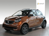 Smart forfour 1.0 Automaat Line: Pure Vouwdak / Cool & Audio pakket