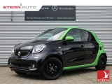 Smart forfour forfour electric drive Passion Plus