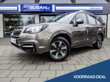 Subaru Forester 2.0 AWD LUXURY MY19 EYE-Sight SEPIA BRONZE METALLIC