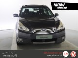 Subaru Outback 2.5i Exclusive | PANO | TREKHAAK | ECC