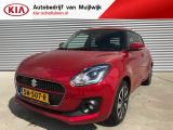 Suzuki Swift 1.0 112pk Smart Hybrid Stijl Trekhaak