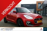 "Suzuki Swift 1.0 Select (BOOSTERJET Turbo!) ""Carbon"""