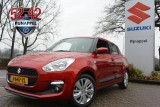 Suzuki Swift 1.2 Special Smart Hybrid 5-deurs