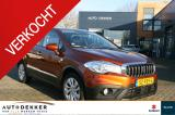 Suzuki SX4 S-Cross 1.0 Boosterjet (Chrome-Line)