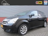 Toyota Corolla Verso 1.8 DYNAMIC AUTOMAAT 7- Zitter