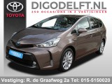 Toyota Prius + 1.8 Dynamic 7p | Cruise control adaptief | Climate control | Camera