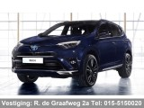 Toyota RAV4 2.5 Hybrid Dynamic 2WD 2018 | Adapt.Cruise | Bluetooth | PDC | Camera