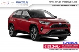 Toyota RAV4 2.5 Hybrid Plug-in AWD Style Bi-Tone | Innovation Pack