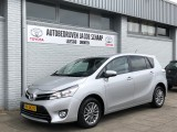 Toyota Verso 1.8 VVT-I DYNAMIC 147pk 7-Persoons | NAVIGATIE | CRUISE | CLIMATE | TOYOTA SAFET