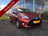 Toyota Yaris 1.5 HYBRID LEASE Navi LM Blue tooth NL auto .