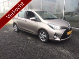 Toyota Yaris 1.5 HYBRID luxe LEASE uitvoering NL auto