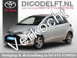 Toyota Yaris 1.5 HYBRID BUSINESS STYLE | Navigatie | Climate control | Cruise control | Camer