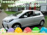 Toyota Yaris 1.5 VVT-i Aspiration Navi/Safety Sense/Cruise