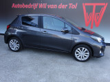 Toyota Yaris 1.5 HYBRID DYNAMIC | CAMERA | CRUISE | CLIMA | 5-DRS | KEYLESS | ALL-IN!!