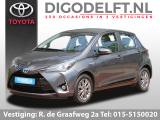 Toyota Yaris 1.5 Hybrid Design | Safety Sense | Camera | Climate control