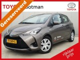 Toyota Yaris 1.5 Hybrid Active | Automaat | Climate control | Cruise |