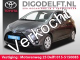 Toyota Yaris 1.5 Hybrid Active Pack Toyota Safety Sense. Climate control. Parkeerhulpcamera