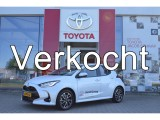 Toyota Yaris 1.5 Hybrid First Edition Automaat 116pk | Apple Carplay | LED koplampen | Cruise