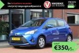 Toyota Yaris 1.0 69Pk 5-Drs Comfort | Bluetooth | Lane Assist | Collision Warning |