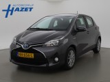 Toyota Yaris 1.5 HYBRID AUT. LIMITED + NAVIGATIE / CLIMATE / CRUISE CONTROL