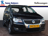 Volkswagen Touran 1.4 TSI HIGHLINE BUSINESS Navi airco PDC 7Persoons 140PK! Zondag A.S. OPEN!